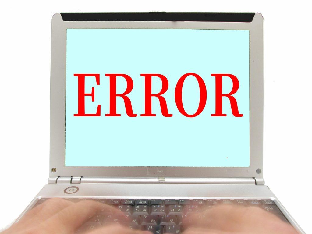 パソコンが故障した際の対処法