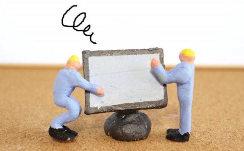 パソコンでフリーズが頻発する原因とは?対処法や強制終了の手順まとめ