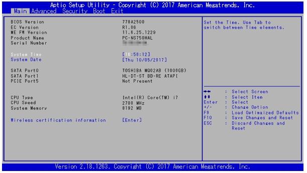 パソコンの画面が砂嵐になった場合の対処法-6