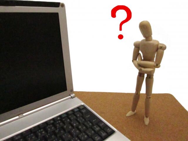 パソコンがショートを起こす原因とは?