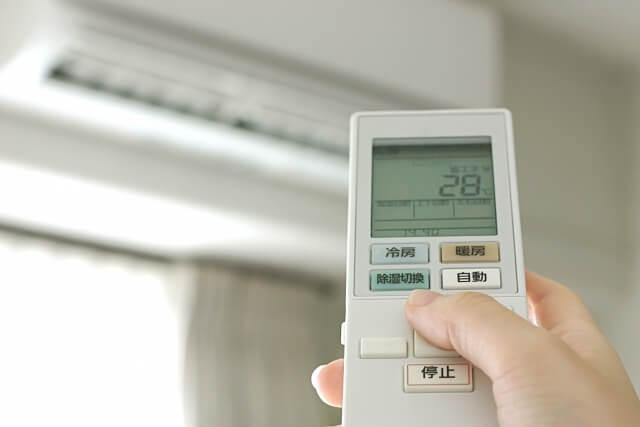 室温を調整する