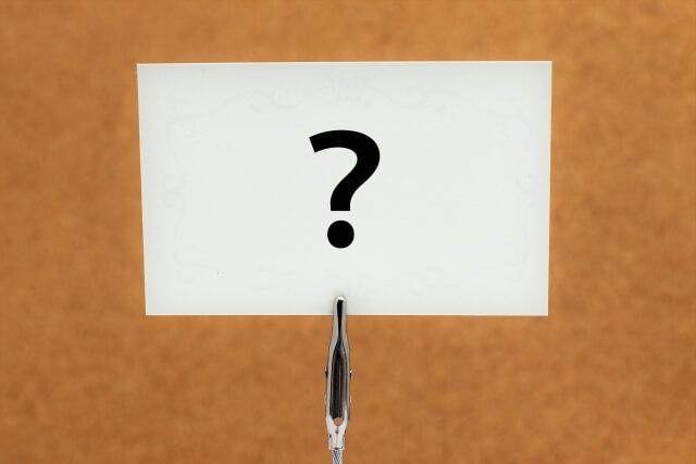 パソコンの文字変換・入力切り替えに必要な「IME」とは?