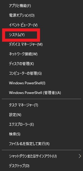 Windows Updateができない場合の対処法-15