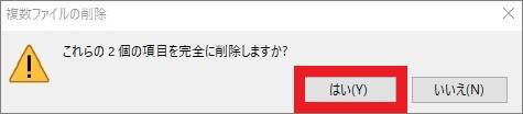 Windows Updateができない場合の対処法-4