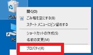 Windows Updateができない場合の対処法-5