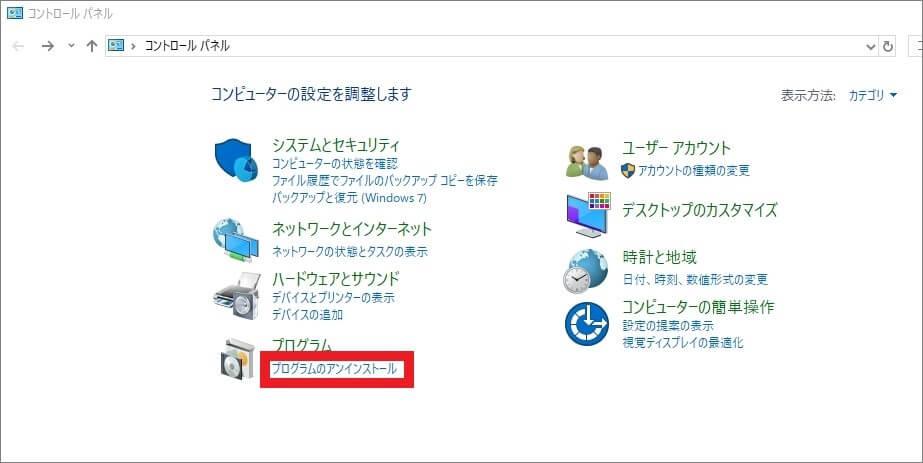 Windows Updateができない場合の対処法-10
