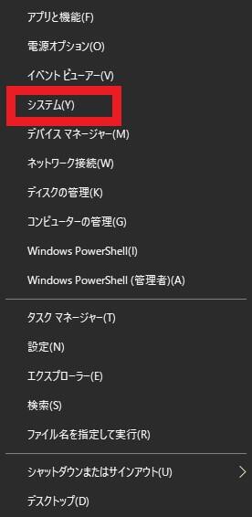 パソコンが赤い画面になる場合の対処法-10