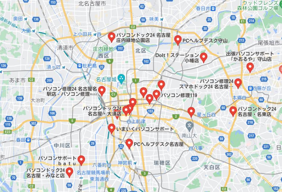 愛知県(名古屋)のパソコン修理業者MAP