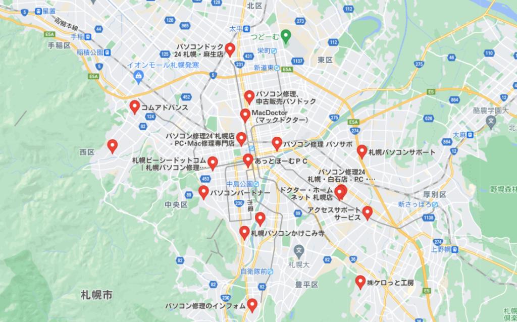 札幌市-パソコン修理業者分布図-