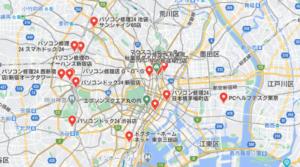 東京のパソコン修理業者の地図