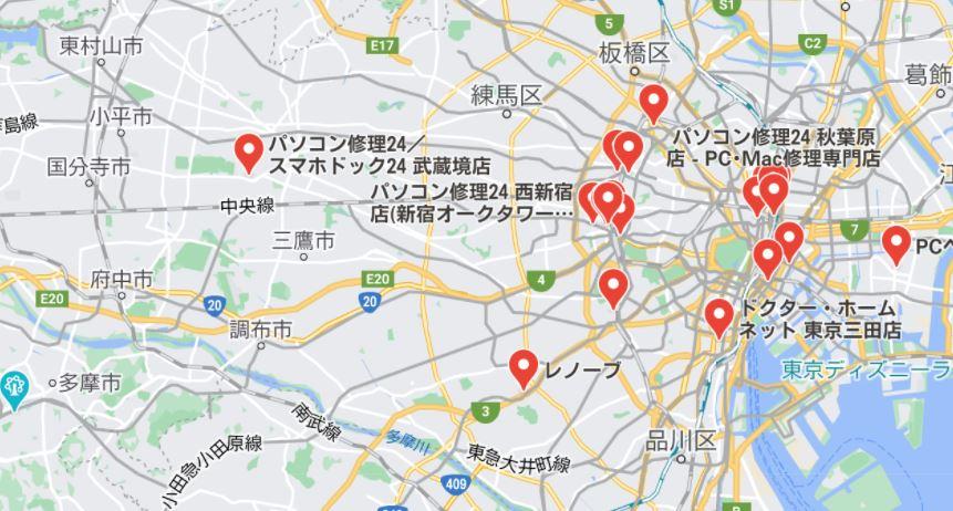 東京のパソコン修理業者