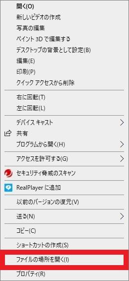 最近使用したファイルから検索する-2