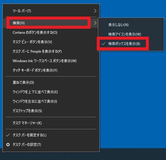 ファイルを検索する-2