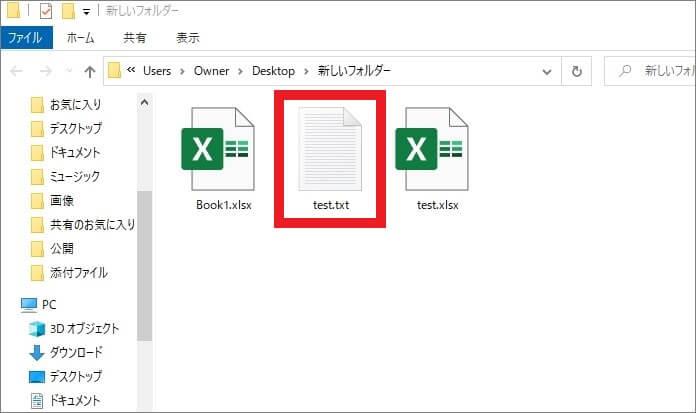 ファイルを検索する-5