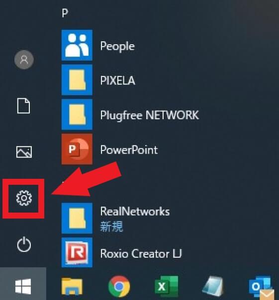 ネットワーク設定から接続する場合-1