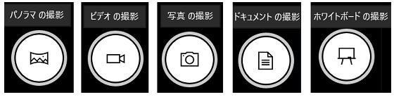 パソコンにカメラが搭載されているか確認する方法-6