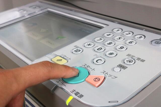 コピー機(複合機)でスキャンして書類を電子保存する方法