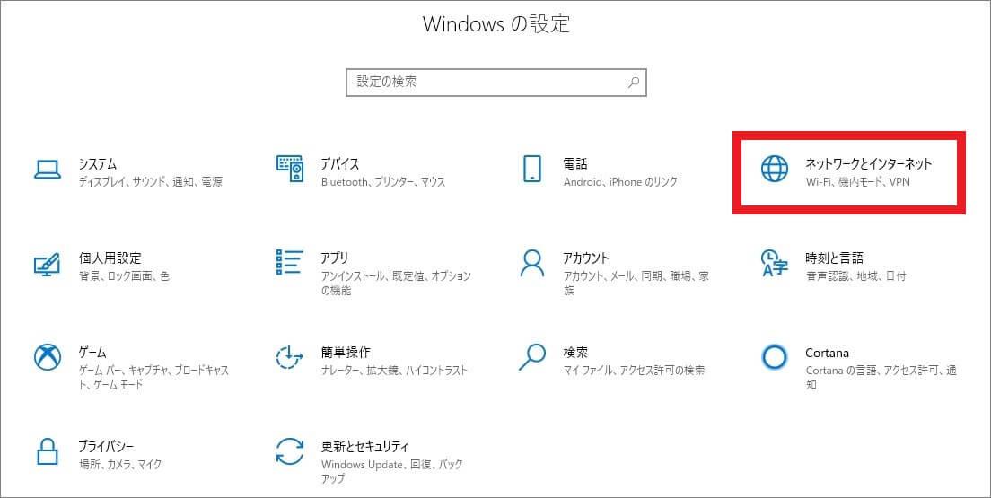 パソコンとプリンタの接続を確認する-設定画面から変更する場合2
