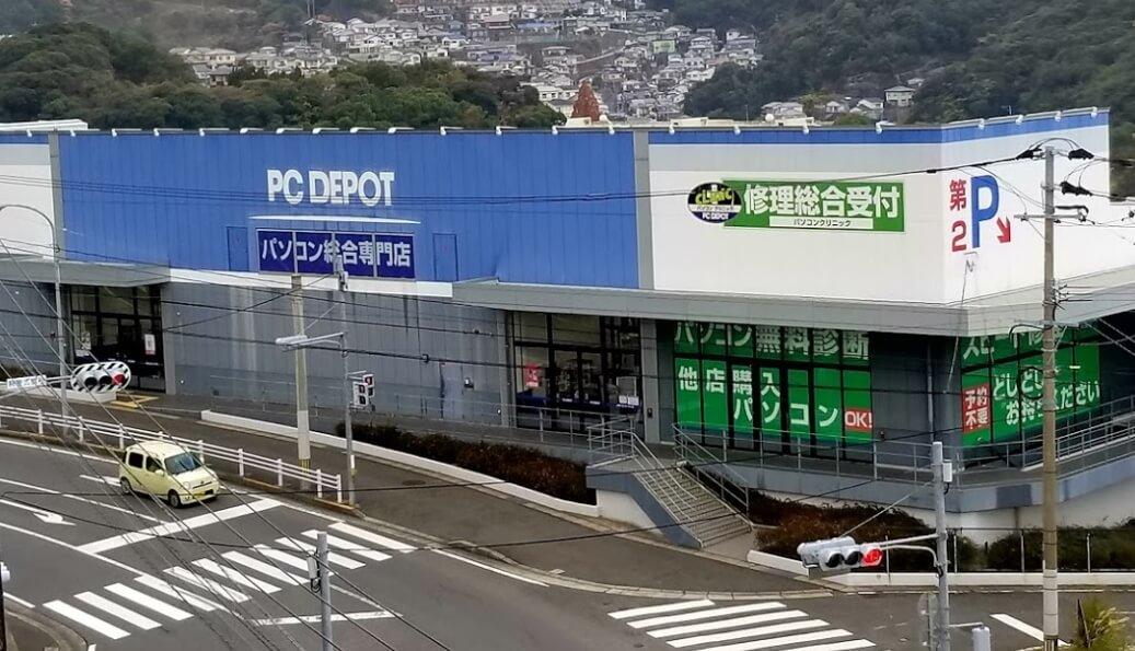 PC DEPOT 長崎店