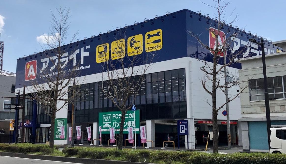 アプライド 和歌山店