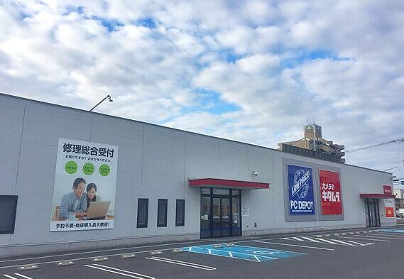 PC DEPOT 岡山・下中野店