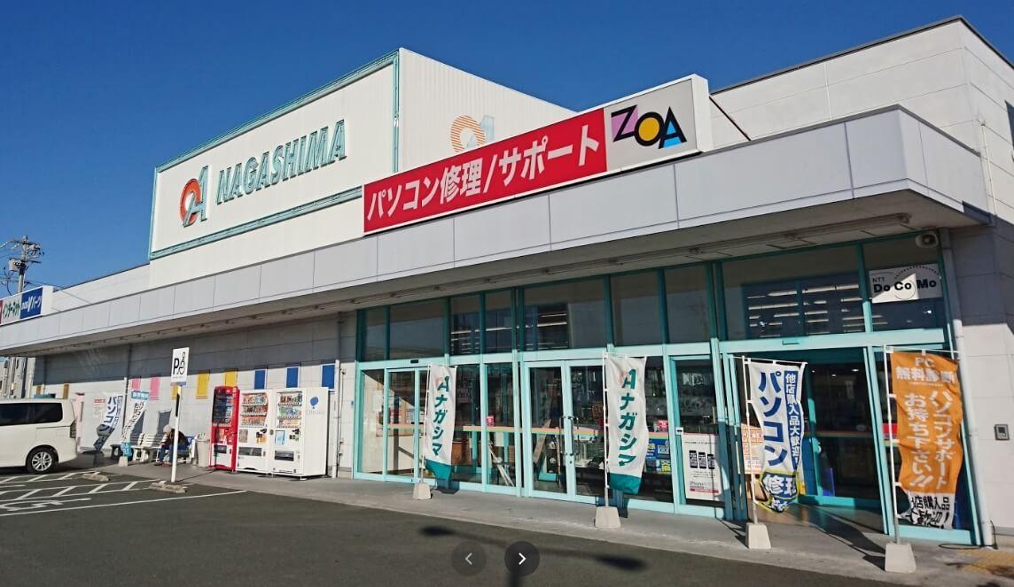 OAナガシマ 浜松本店