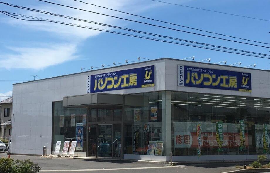パソコン工房 岡山南店