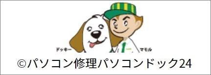 パソコンドック24  札幌麻生店