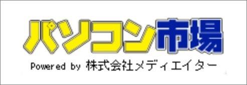 パソコン市場 広島店