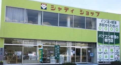 パソコンドック24 三重・津店