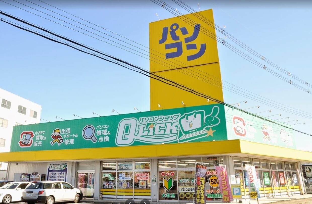パソコンショップQLiCK 香芝本店
