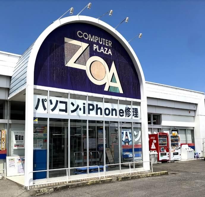 ZOA 山梨中央店