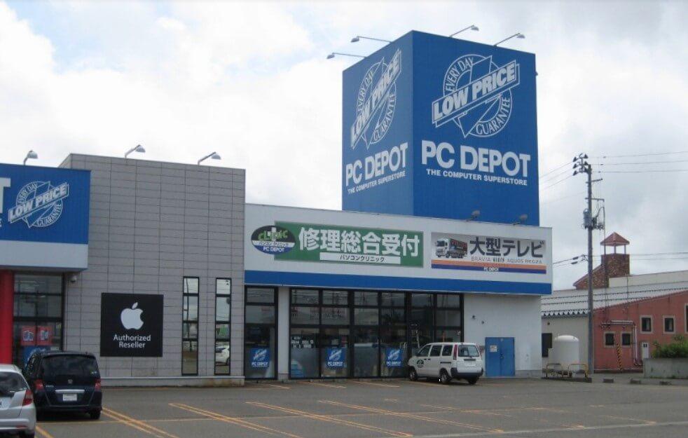 PC DEPOT 長岡店