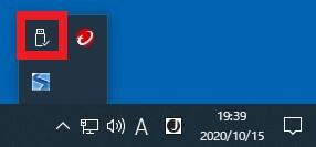 デスクトップから取り外す方法2