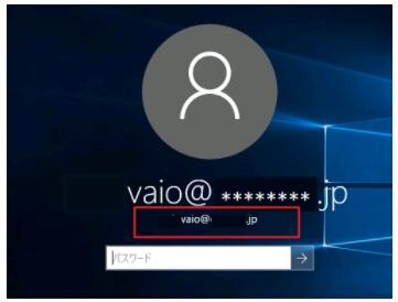 Microsoftアカウントのパスワードを忘れた場合の対処法-1