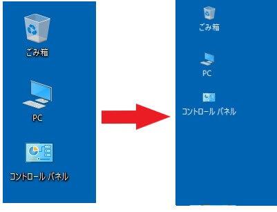 マウスとキーボード操作で変更する-3