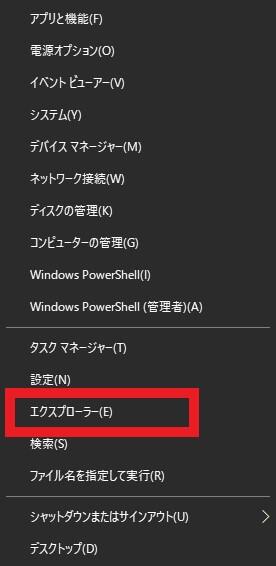 ファイルエクスプローラーからキャッシュを削除する-1