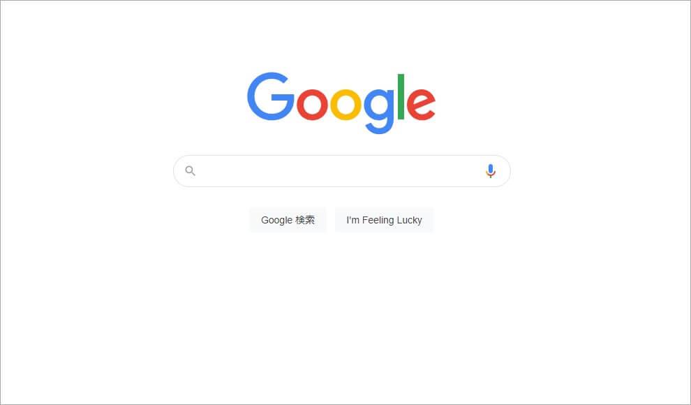 Googleで速度を測定する-1