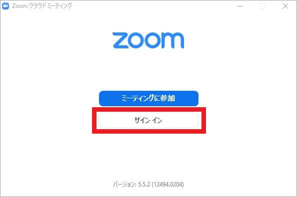 Zoomアプリでミーティングを新規設定する-1