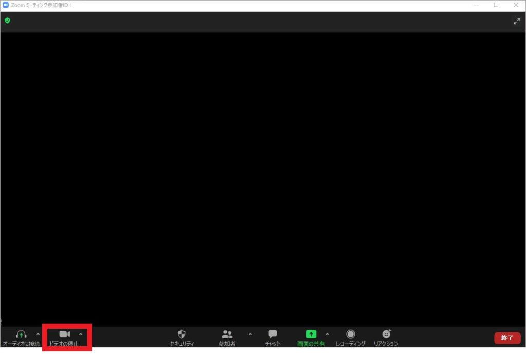 Zoomのビデオ設定を変更する-1