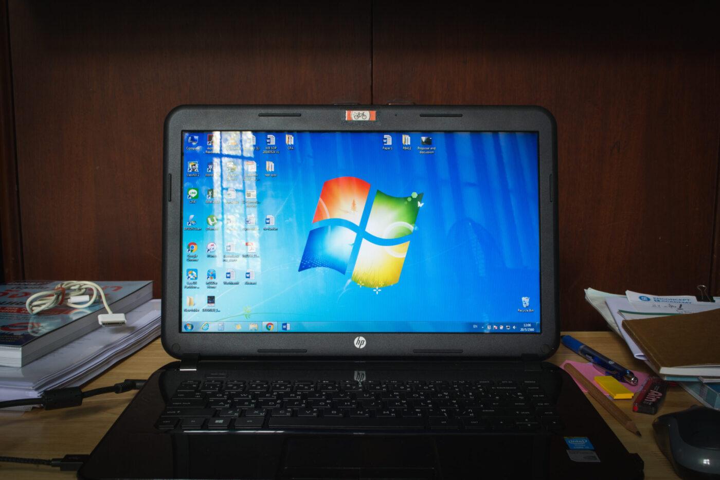 【Windows7】ディスククリーンアップの方法