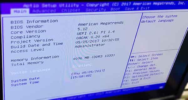BIOS設定画面の起動方法や操作方法