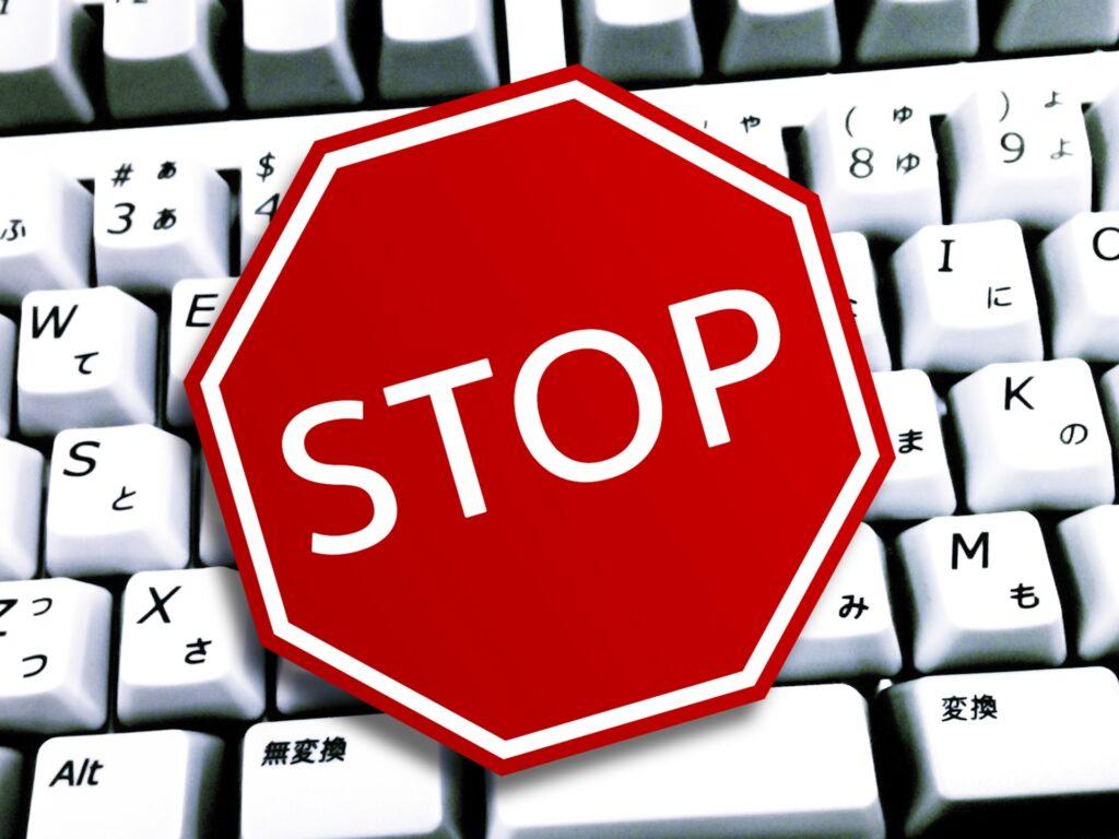 ハードディスクを取り出す際の注意点